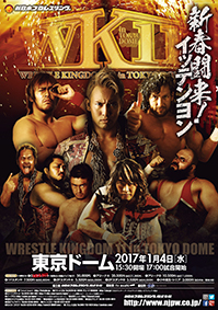 Post image of NJPW: Wrestle Kingdom 11