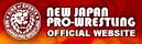新日本プロレスバナー1