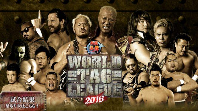 「WORLD TAG LEAGUE 2016」いよいよ開幕!!