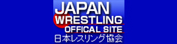 JAPAN WRESTLING FEDERATION