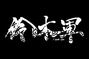 新日本プロレス|NEW JAPAN PRO-WRESTLING OFFICIAL WEBSITE
