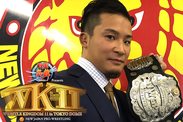 kushida-top