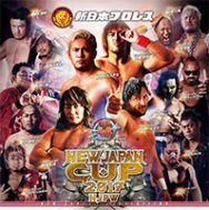 Post image of NJPW: New Japan Cup 2017