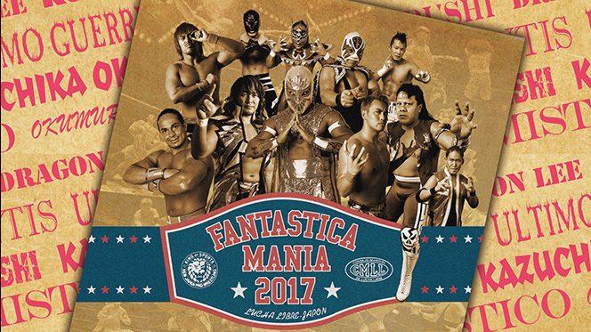 『FANTASTICA MANIA』特設サイトはコチラ!