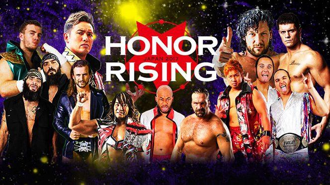 ROH「HONOR RISING JAPAN」特設サイト