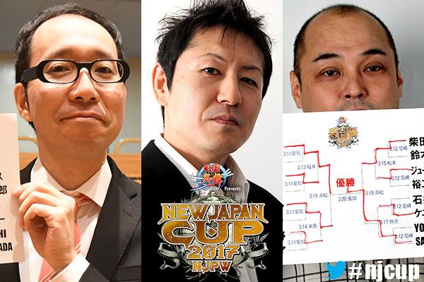 新日本プロレス|NEW JAPAN PRO-W...