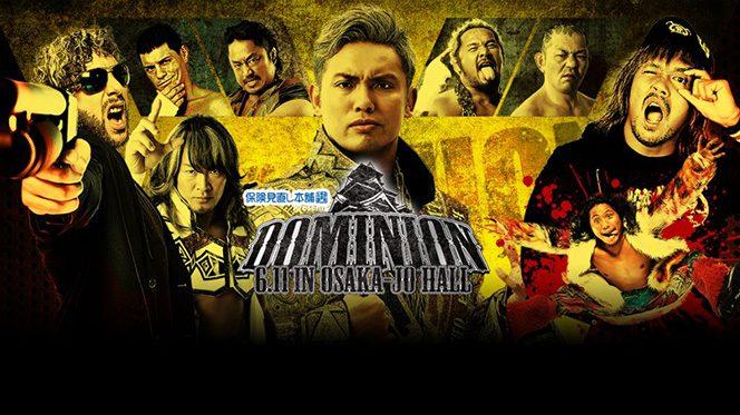 「DOMINON6.11」大阪城ホール大会の特設サイトがオープン!