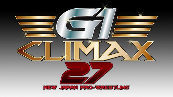 『G1 CLIMAX 27』全大会のチケット概要が決定!