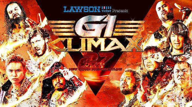 日本全国闘いサマー! 今年も『G1 CLIMAX 27』特設サイトがオープン!!