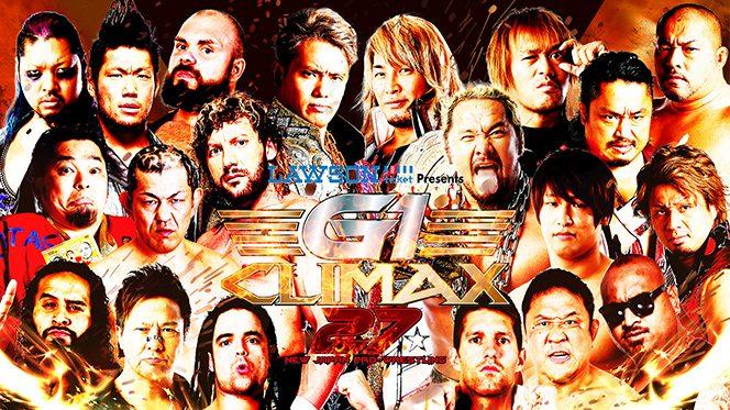 優勝者がついに決定!『G1 CLIMAX 27』特設サイトはコチラ!!
