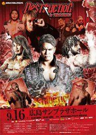 Post image of NJPW: Destruction 2017 in Hiroshima