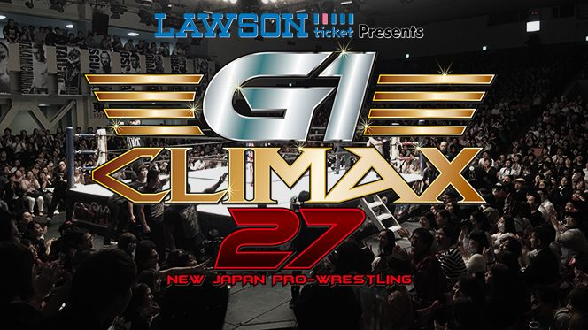 『G1 CLIMAX 27』メンバーを6月20日(火)後楽園!ブロック分けを6月26日(月)後楽園! 公式戦を6月27日(火)後楽園で発表!!
