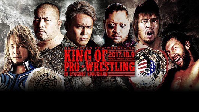 秋のビッグマッチ! 『KING OF PRO-WRESTLING』10月9日(月・祝)両国大会の特設サイトはコチラ!