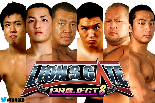 Post image of NJPW возвращают Young Lion Cup