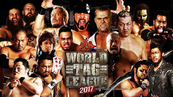 """『WORLD TAG LEAGUE 2017』の""""特設サイト""""はコチラ!"""