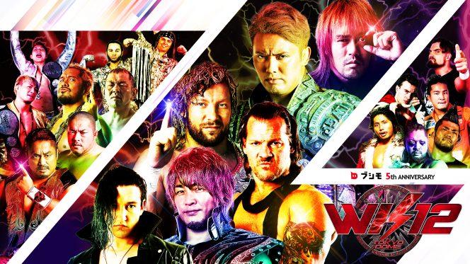 【アリーナ席は完売!】『WRESTLE KINGDOM 12 in 東京ドーム』の特設サイトはコチラ!!