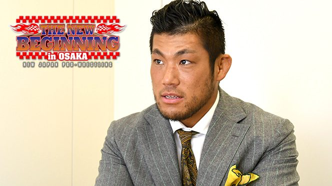 SANADA選手がたっぷりしゃべった! ついに解禁! 直撃ロングインタビュー!!