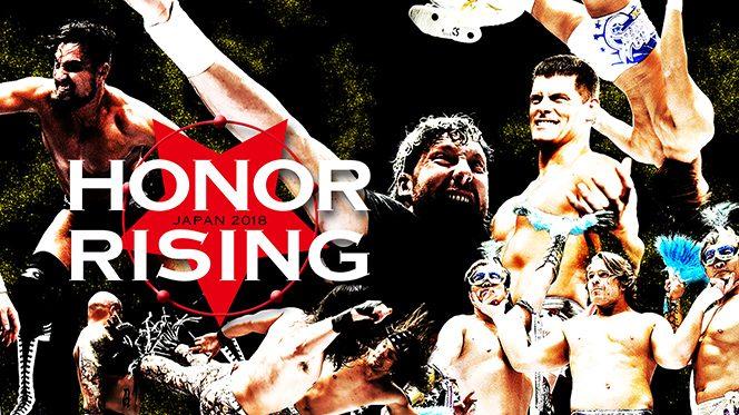 ROHが大挙上陸!『HONOR RISING:JAPAN 2018』特設サイトがオープン!!