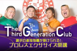 The Third Generation Club