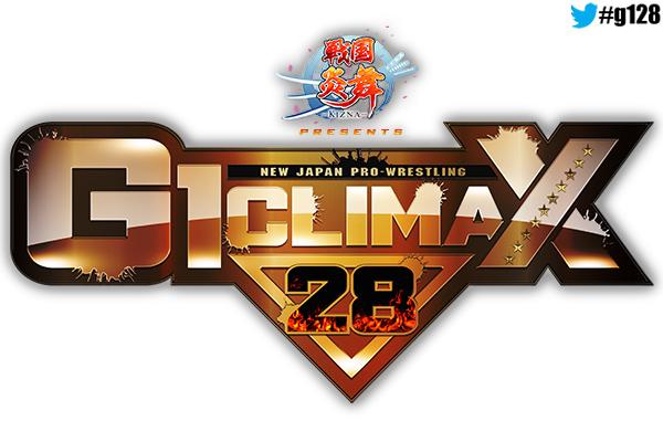 NJPW G1 Climax 28 Logo-2