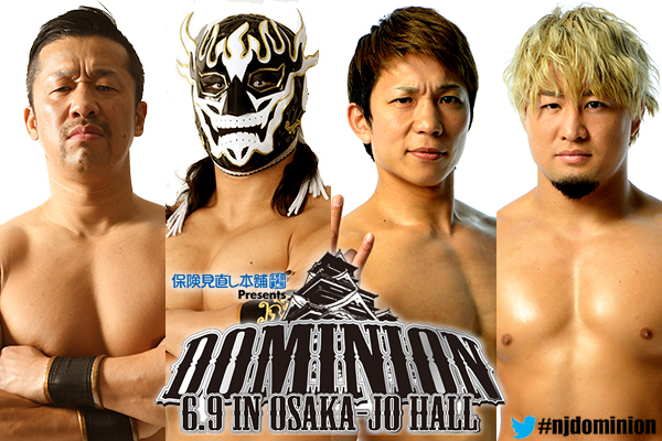 [NJPW] Preview Dominion 6.9 0609_1