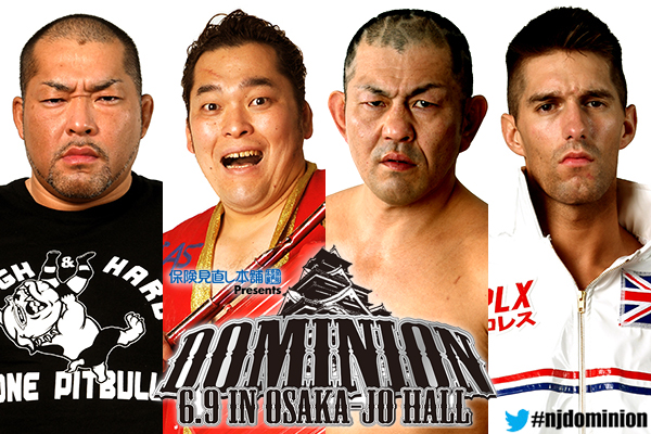 [NJPW] Preview Dominion 6.9 0609_3