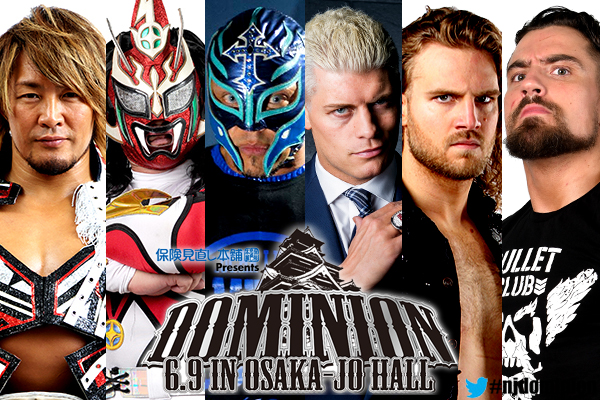 [NJPW] Preview Dominion 6.9 0609_6