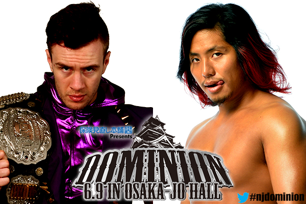 [NJPW] Preview Dominion 6.9 0609_7