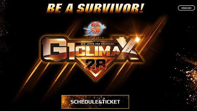 『戦国炎舞 -KIZNA- Presents G1 CLIMAX 28』特設サイト(日本語&英語版)がオープン!