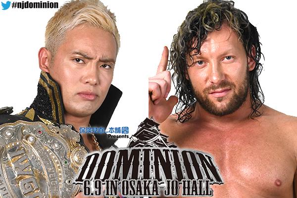 [NJPW] Preview Dominion 6.9 IWGP