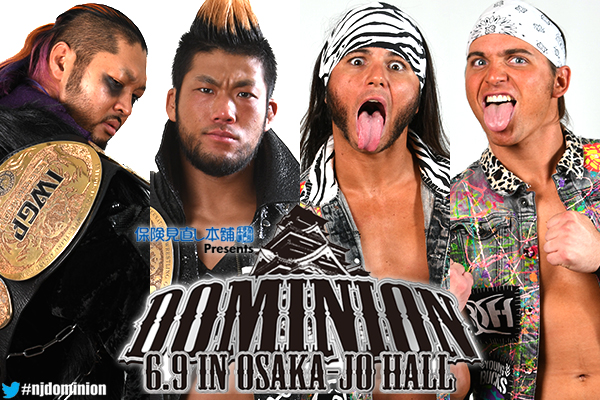 [NJPW] Preview Dominion 6.9 IWGPtag