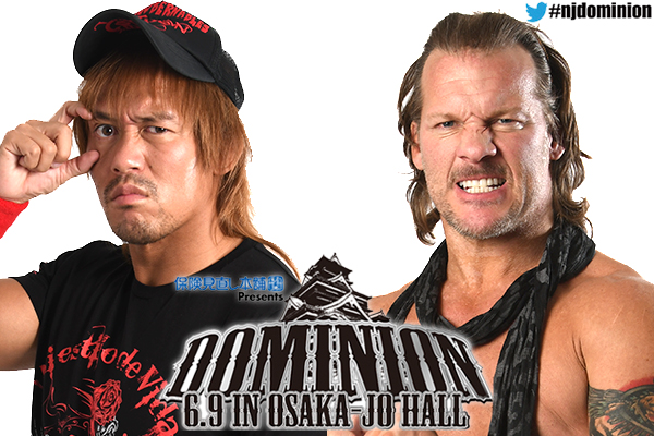 [NJPW] Preview Dominion 6.9 Naito_jericho