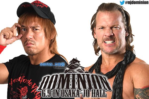 [NJPW] Preview Dominion 6.9 Naito_jericho