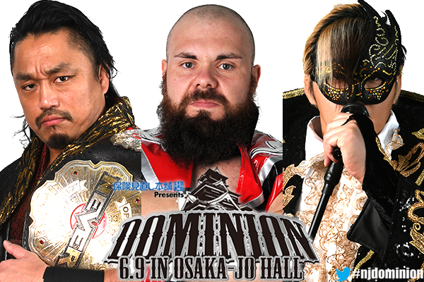[NJPW] Preview Dominion 6.9 Never