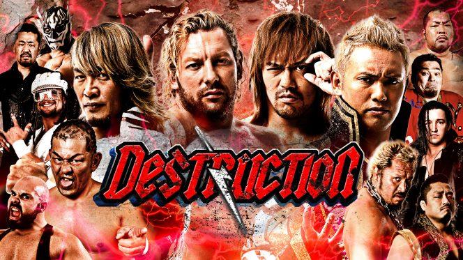 「DESTRUCTION」特設サイトがオープン!