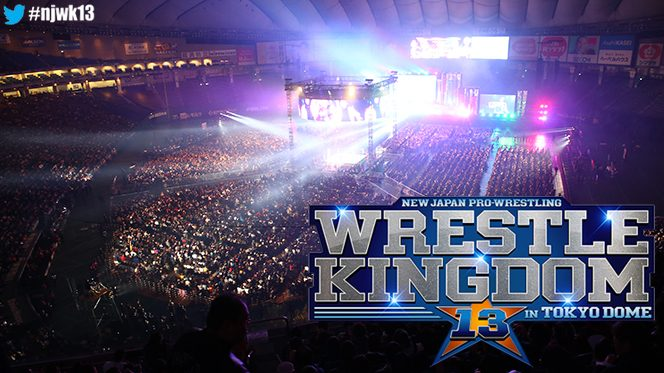 2019年1月4日(金)『WRESTLE KINGDOM 13 in 東京ドーム』のチケット概要が決定!