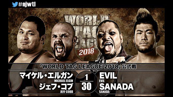 メインは『WORLD TAG LEAGUE』公式戦・エルガン&コブvs EVIL&SANADA!11月18日(日)後楽園大会・速報中!