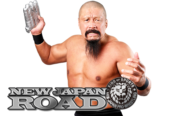 """2月21日(木)『NEW JAPAN ROAD』後楽園ホールは、""""飯塚高史引退記念 ..."""