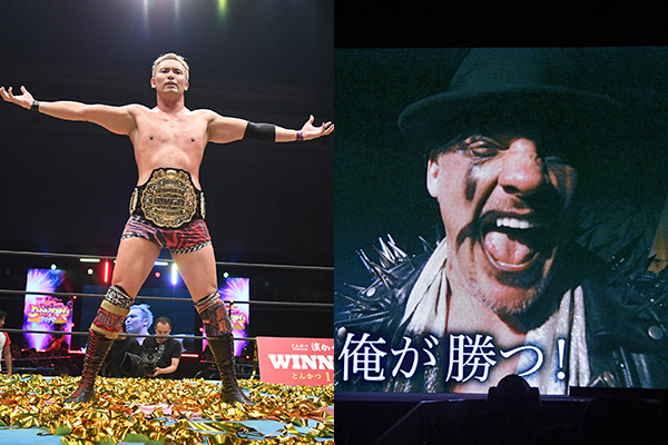 https://www.njpw.co.jp/wp-content/uploads/2019/01/top-10.jpg