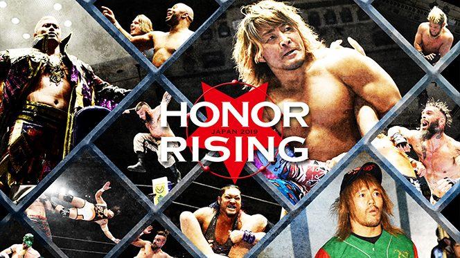 ROH勢が大挙襲来!『HONOR RISING:JAPAN 2019』特設サイトはコチラ!