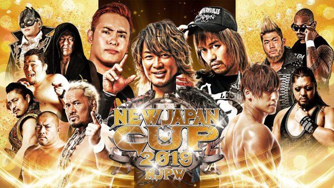 【いよいよ開幕!】 『NEW JAPAN CUP 2019』特設サイトはコチラから!