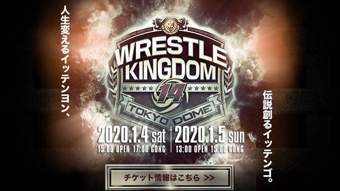 『WRESTLE KINGDOM 14 in 東京ドーム』! 2020年1月4日(土) 、1月5日(日)ドーム2連戦の特設サイトが早くも開設!