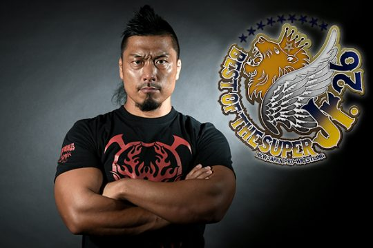 https://www.njpw.co.jp/wp-content/uploads/2019/05/DSC_6654-540x360.jpg