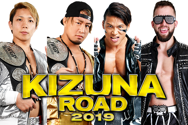 https://www.njpw.co.jp/wp-content/uploads/2019/06/0616_07-1.jpg