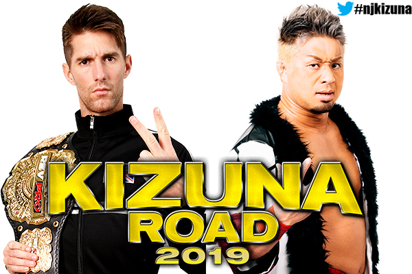 https://www.njpw.co.jp/wp-content/uploads/2019/06/0625_07.jpg