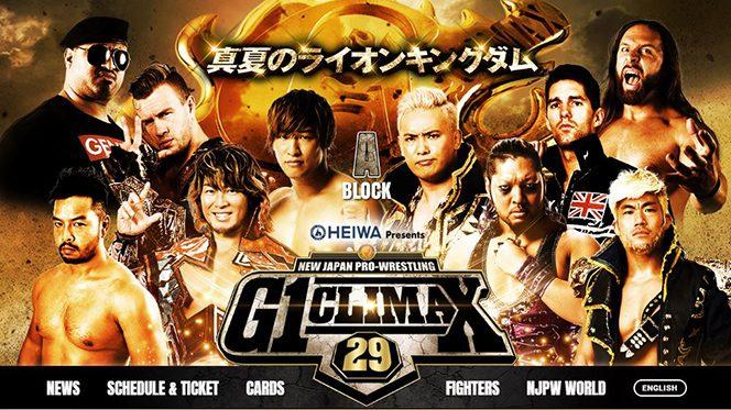 7月13日(土)大田区でBブロックも開幕! 『G1 CLIMAX 29』特設サイト!