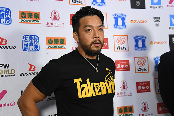 https://www.njpw.co.jp/wp-content/uploads/2019/06/DSC_9266.jpg