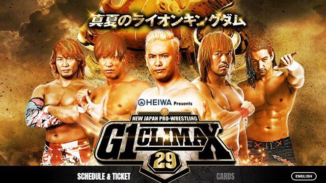 『HEIWA Presents G1 CLIMAX 29』の特設サイトがオープンしました!