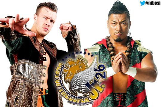 https://www.njpw.co.jp/wp-content/uploads/2019/06/TOP001_-540x360.jpg