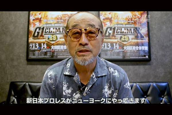 "NJPW: Se anuncia la gira ""Fighting Spirit Unleashed"" 2"